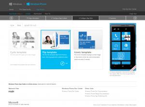 AppStudioScreen8